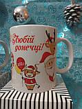 Чашка с новогодним принтом, фото 2