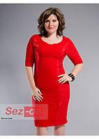 Платье женское облегающее с коротким рукавом - Красный