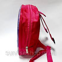 """Рюкзак дитячий для дівчинки """"Фрозен"""", фото 3"""