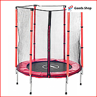 Батут детский Atleto 140см c защитной сеткой Маленький прыгательный батут комнатный для дома детей красный