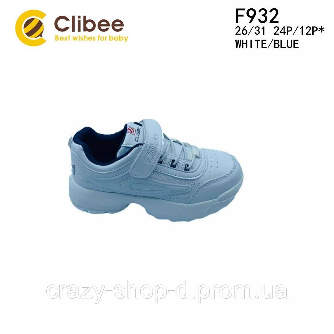 Кроссовки для мальчика белые!!! БЕЛЫЕ КРОССОВКИ НА МАЛЬЧИКА