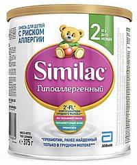 Сухая молочная смесь Similac Гипоаллергенный -2  (Симилак ) с 6 мес , 375 гр