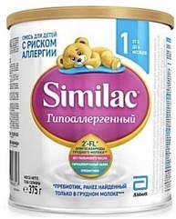 Сухая молочная смесь Similac Гипоаллергенный -1  (Симилак ) с рождения и до 6 мес , 375 гр