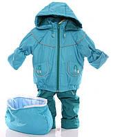 Детский демисезонный костюм-тройка (конверт+курточка+полукомбинезон) бирюзовый