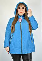 Куртка женская демисезонная большие размеры от 56 до 70 СУПЕР БАТАЛ