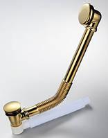 Сифон для ванны золото