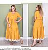 Летнее женское платье большого размера, размеры 48-50, 52-54, 56-58, 60-62, 64-66, фото 3