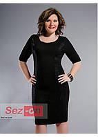 Платье женское облегающее с коротким рукавом - Черный