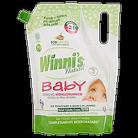 Гель и ополаскиватель для стирки детской одежды 800мл Winni's Lavatrice Baby 2in1 8002295034397