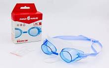 Очки Speedo Legend S1702 Голубой