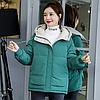 Женская короткая зимняя куртка.Арт.21451