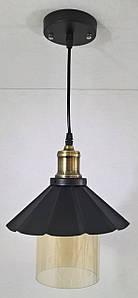 Люстра потолочная подвесная в стиле LOFT (лофт) 11685/1 Черный 30х22х22 см.