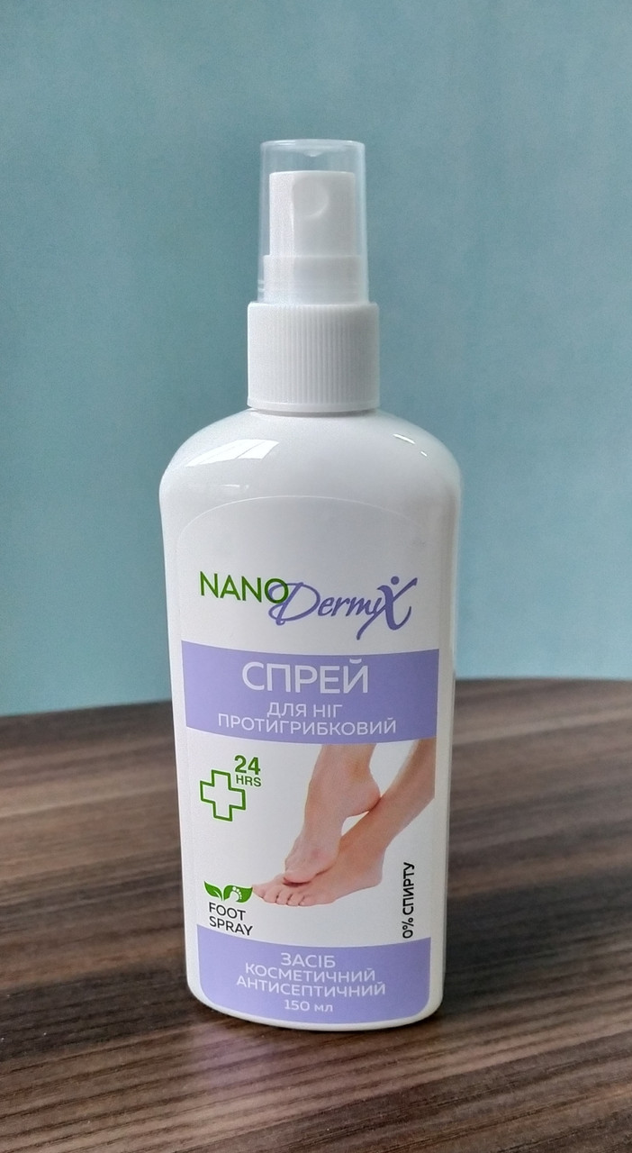 NanoDermix противогрибковый спрей для ног, 150 мл