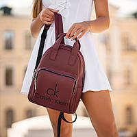 Модный рюкзак женский цвета марсала