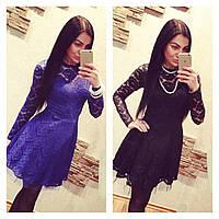 Синее / черное платье Беби Долл