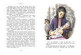 Книга Маленькая принцесса, фото 2