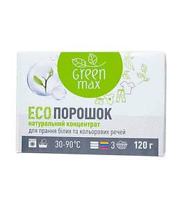 Порошок пральний натуральний Еко Green Max 99100764101 120 г