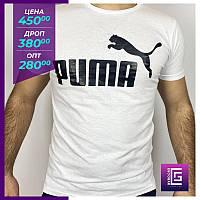 Футболка мужская Puma белая.Футболка чоловіча Puma біла.
