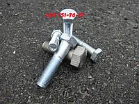 Болт М48 10.9 длиной от 65 до 300 мм,  ГОСТ 7805-70, 7798-70, 15589-70, DIN 931, 933