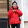 Женская короткая зимняя куртка.Арт.21452