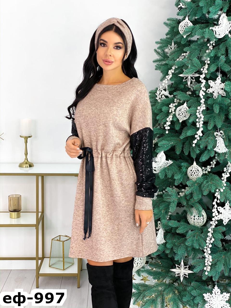 Стильное женское ангоровое платье с повязкой и рукавами с пайетками Разные цвета