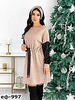 Стильное женское ангоровое платье с повязкой и рукавами с пайетками Разные цвета, фото 1