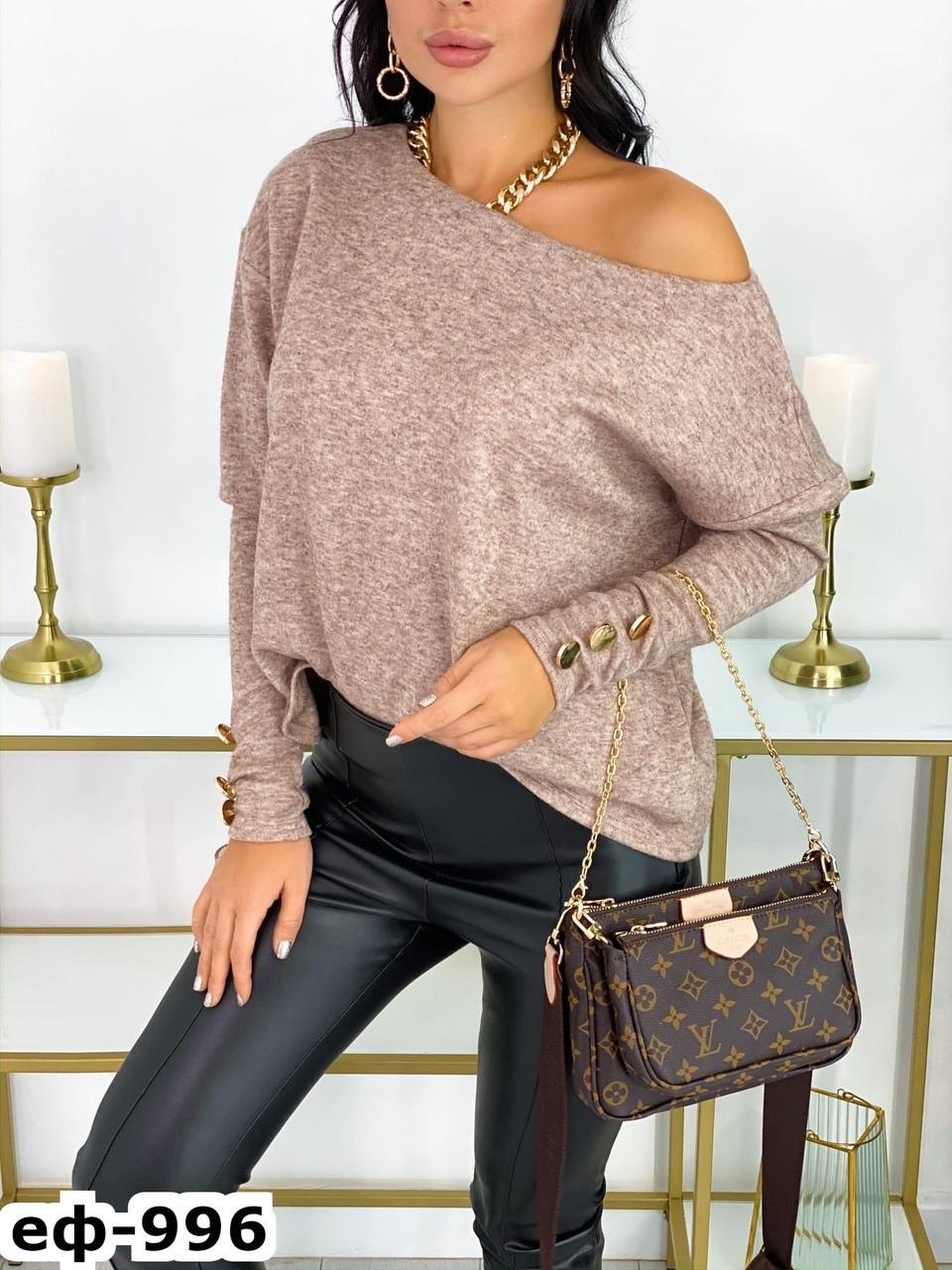 Женский стильный ангоровый свитер Разные цвета