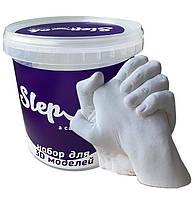 Набор для создания 3D слепка рук, слепок рук
