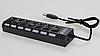USB 2.0 hub 7 портов хаб с кнопками и LED  разветвитель концентратор