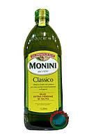 Оливковое масло MONINI Classico Olio Extra Vergine Di Oliva 1 л. ИТАЛИЯ
