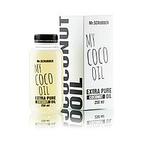 Масло косметическое кокосовое сверхочищенное Mr.Scrubber My Coco Oil Extra Pure Coconut Oil, 250 мл