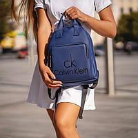 Стильный рюкзак женский синего цвета