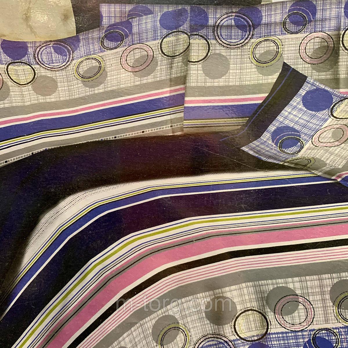 """""""полоса"""" постельное белье 3D эффект евро размер 200*220 см, нав-ки 70/70"""