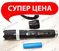 Электрошокер 1104 Police 30000W (Шокер-фонарик 1104) + Прикуриватель, товар самозащиты,оригинал и качество Хит