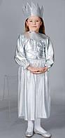 Карнавальный сказочный костюм для девочки Снежная королева