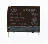 Реле электромеханическое  HF46F;  24VDC