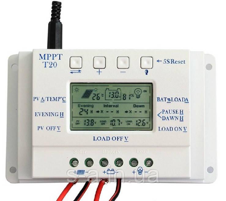 20А 12/24В MPPT Контроллер заряда солнечных батарей (модулей) с Дисплеем Контролер заряду для сонячних модулів