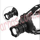 Аккумуляторный налобный фонарь BL-T70-P70, фото 4