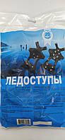 "Ледоступы ""L"" 10 шипов Попрус (41р-46р), фото 1"