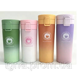 "Стакан-термос железный ""Coffe cup"" 500мл MT-3897-0.5 (60шт)"