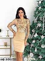 Женское вечернее стильное платье приталенного силуэта Разные цвета, фото 1