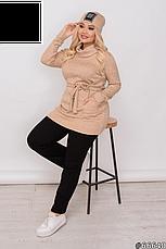 Костюм женский трикотажный теплый брючный тройка Размеры 46-60, фото 2