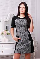 Платье приталенного силуэта Шанти