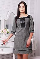 Серое платье Миранда