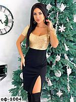 Женское вечернее приталенное платье с вырезом и пайетками Разные цвета