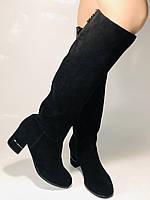 Blue Tempt.Широкая нога. Осенне-весенние сапоги на среднем каблуке. Натуральная замша. Размер 40, фото 2