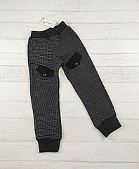 Спортивні штани для хлопчиків (з начосом ) 3,4,5,6.7 років