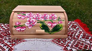 Хлібниця рожева орхідея