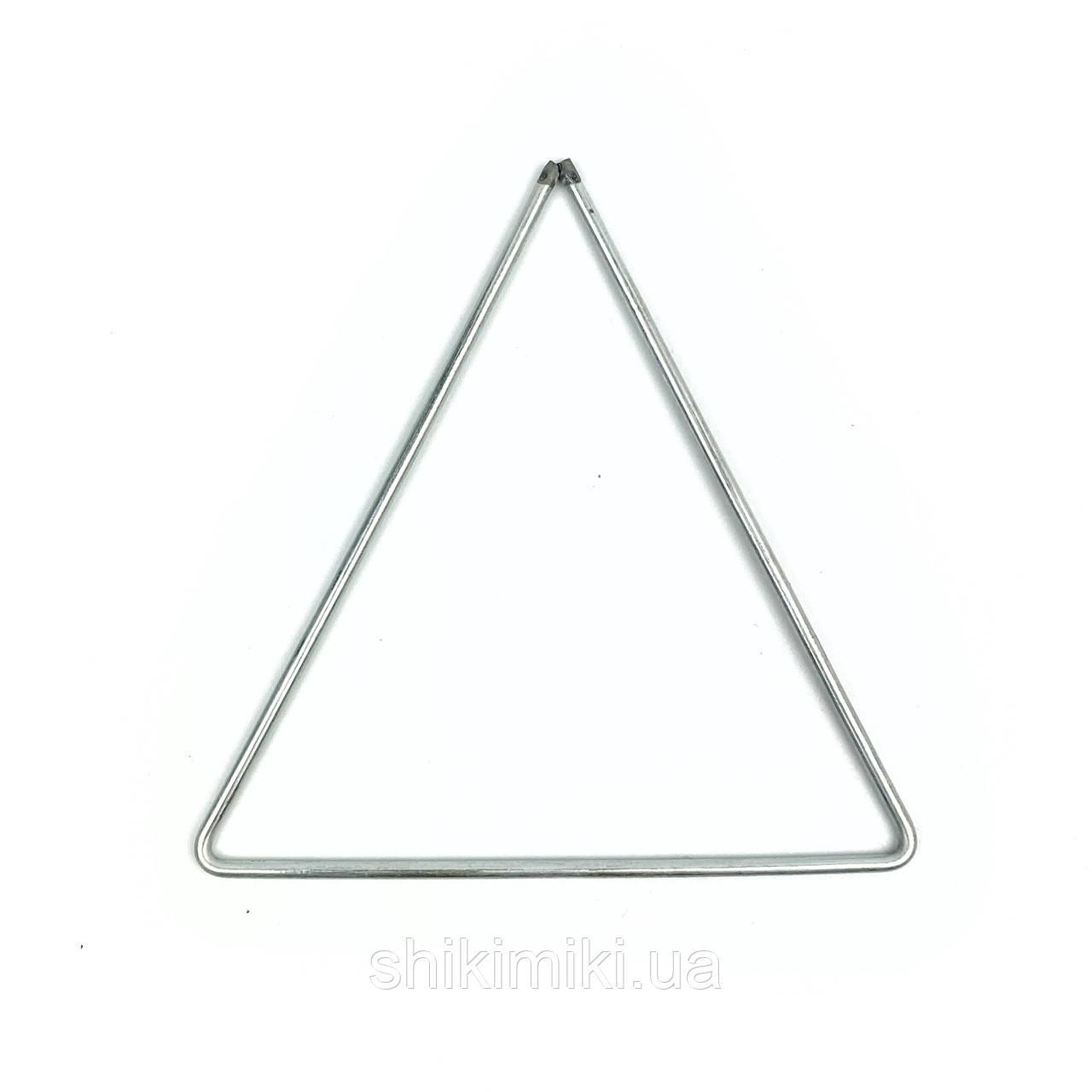 Треугольник металлический 15 см, цвет серебро