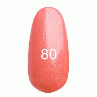 Гель- лак  KODI №80 оранжевый с перламутром 7мл и 12 мл
